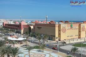 اسبلاندا مول (Esplanada Mall)