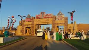 متحف النيل