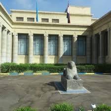 متحف آثار الإسماعيلية