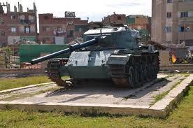 متحف دبابات أبو عطوة